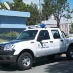 Ranger_Policía_de_Entre_Ríos